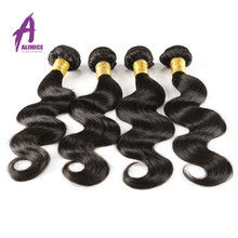 One Donor Top Grade 9A Can Be Dyed Cheap 100% Virgin Brazilian Human Hair Wholesale High Quality Brazilian Virgin Human Hair Ext