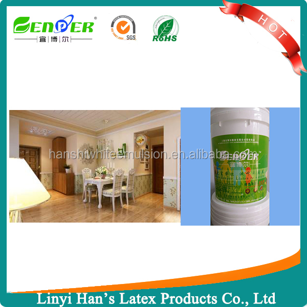 Low price Luxury Coloful Interior Emulsion Wall Paint