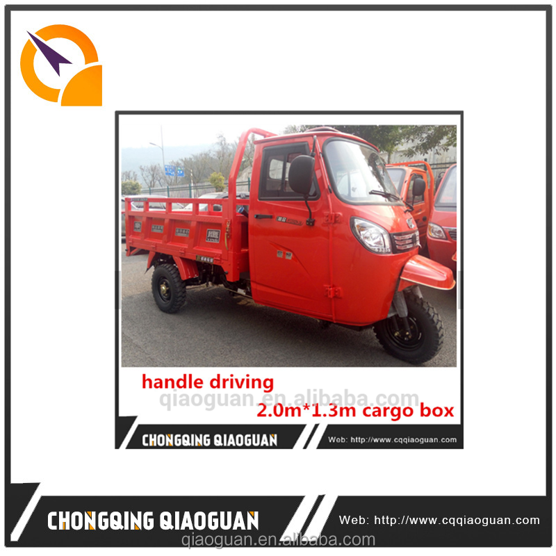 Closed Cargo Box Motorized Tricycle Multi-purpose Motor Tricycle Innovative Motorized Customization 200CC Tricycle