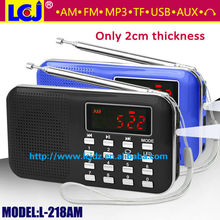L-218AM portable mini AM FM scan radio with mp3 player and speaker