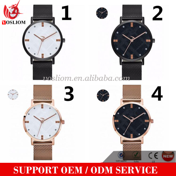 2017 New Design Business Mens Branded Watch Black/Gold/Rose Gold Stainless Steel Mesh Strap Watches For Men