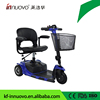 2018 24v 180w hot-sell smart small 3 wheels foldable electric mobility scooter for disabled and old people