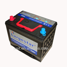 China manufacturing lead acid maintenance free battery 12V 50Ah