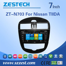 car radio for Nissan Pulsar Tiida car radio audio system with GPS RDS 3G BT TV SWC car dvd multimedia system
