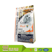 Good Quality FDA Approved Food Grade Custom Logos Printing Plastic Pet Food Bag Packaging