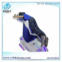 Canton fair 2017 Special wing suit 9D VR birdly flight Simulator for kids