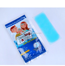 Cheap Medicate Children Fever GEL Cooling Patch