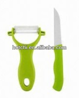fast delivery small order acceptable mini ceramic knife and peeler set