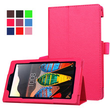 Litchi PU Leather Magnet Cover Stand Case For Lenovo Tab 3 7.0 710 Essential Tab3 710F 7''