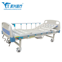 Yongxing A09 Two Function Easy Use Nurse Call System Price Manual Hospital Bed With Parts