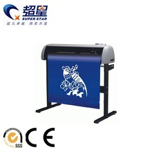 China CNC Cutting plotter/plotter cutter with stepper motor 4M buffer memory
