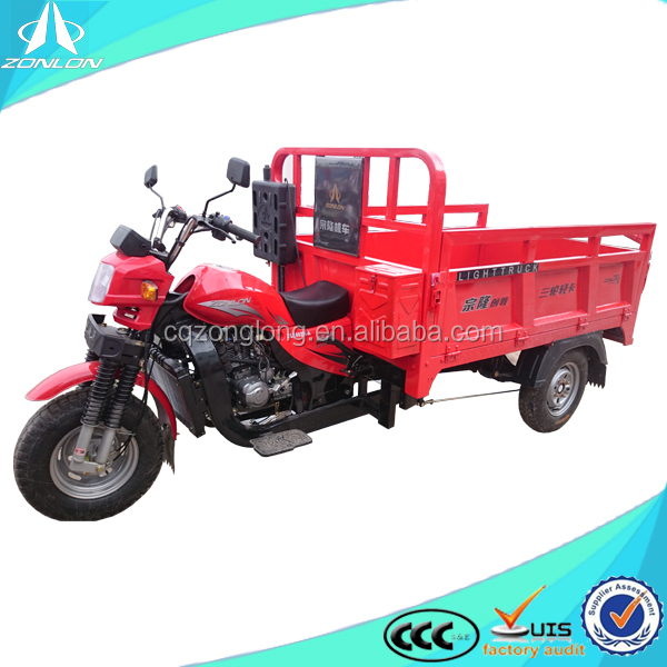 China150cc 200cc 250cc 3 wheel motor scooter for cargo