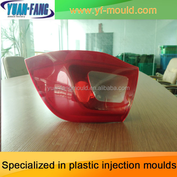 Huanyan mould manufacture lamp mould/auto lamp injection mold/ rear lamp plastic tooling (2014)