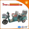windshield three wheel cargo motorcycles gold supplier