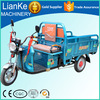 hot selling three wheeler adult electrocar for sale/tax three wheeler tricycle price/moto taxi