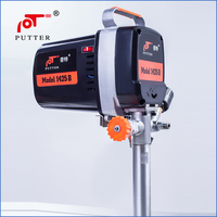 1425B Electrical airless paint sprayer 575w