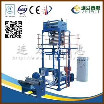 single layer up blowing extruding film casting machine