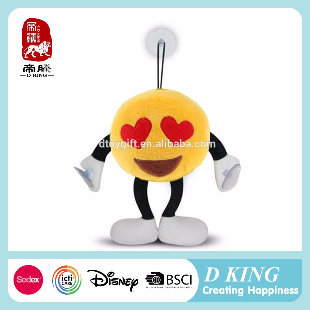 2017 China Yangzhou supply customize plush soft toy key chains Yellow Emoji Keychain