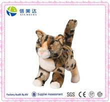 Plush Soft Bengal Cat