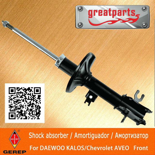 High quality front 4x4 shock absorber for CHEVROLET KALOS/AVEO/PONTIAC G3 95965590