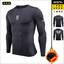 Winter tight fitness wear custom man t-shirt printing latest shirt designs for <strong>men</strong> wholesale <strong>apparel</strong>