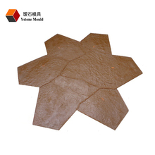 Fast Delivery Decorative PU Imprint Concrete Mold For Pavement