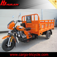 huajun tricycle 300cc cargo trucks 3 wheel motorcycle chinese tricycle motorcicle wagon motorcycle