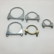 Exhaust pipe Muffler Clamp Type u clamps for pipes