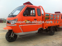 luxury cabin motor taxi/ trimotos