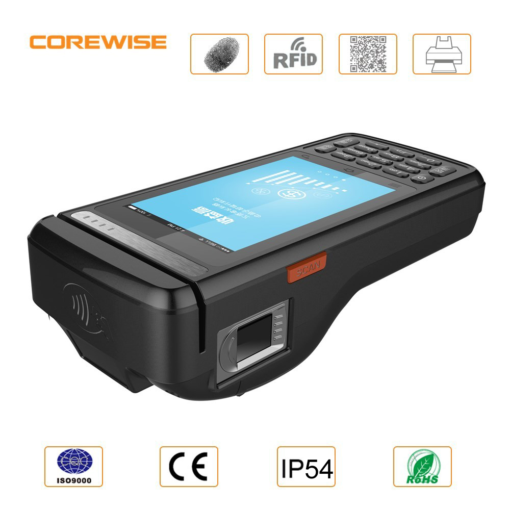 Outdoor use portable handheld wireless gprs fingerprint biometric attendance 3g