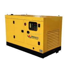 Longlife cost effective 100kva 80kw soundproof diesel generator with deutz Engine