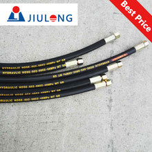 MSHA Certificate Verified High Pressure Hydraulic Rubber Hose with Hydraulic Pipe Coupling