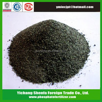 FMP sandy fused magnesium phosphate fertilizer