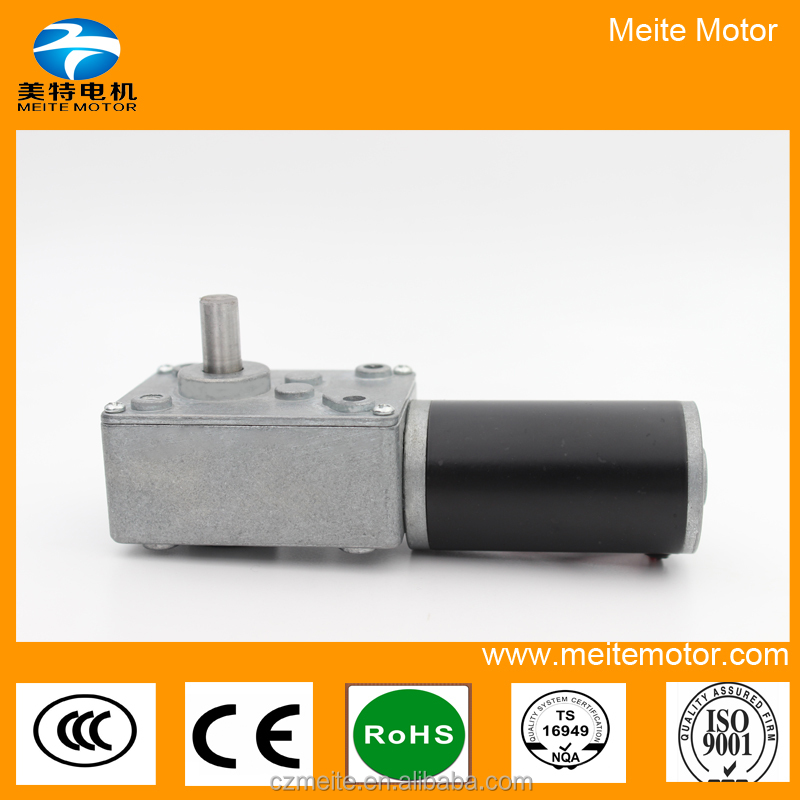 24V Electric Brush DC Motor Worm Gearbox Motor for wholesale