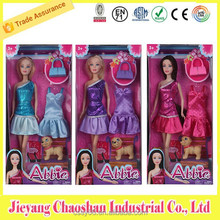 ABBIE WITH SHINNING DRESSING/Cute Fashion Dress up Girl Doll