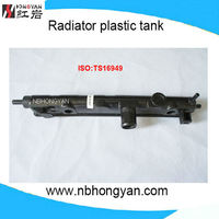 Auto Radiator Plastic Tank for car daewoo racer,OEM:96143700