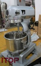 small horizontal ribbon mixer for animal food