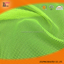 Manufacturers selling low trampoline warp-knitted cloth
