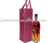 non-woven wine bag ( bottle bag , gift bag )