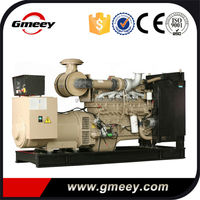 Gmeey Open Type 300kw/375kva Diesel Generators Engine Assembly