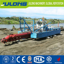 China Qingzhou Julong low price new hydraulic sand pump dredger for sale