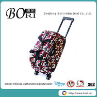 sky travel luggage bags ladies travel laptop trolley bags