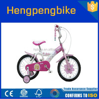 children bicycle replica bicycle for 4 years old child