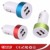 Wholesale 2.1a usb car charger for ipad 2 3 4 5