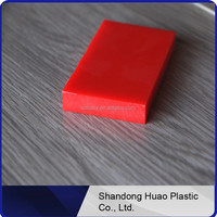 HUAO plastic hdpe sheet / durable light weight UHMWPE sheet / Polyethylene block / board