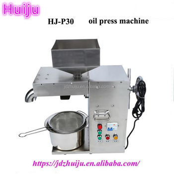 15-20kg/hour temperature control oil press screw oil press machine HJ-P30