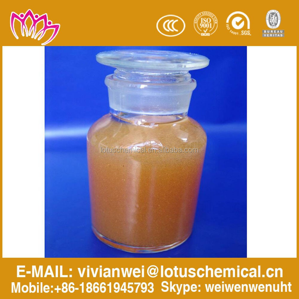 China top supplier cation anion mixed bed Ion Exchange Resin