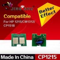 Reset chips for Hp color laserjet 1312 mfp 1215 CP1518 toner chip CB540A