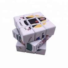 Wholesale ABS Advertising Magic Cubes OEM 7cm Plastic Speed Cube