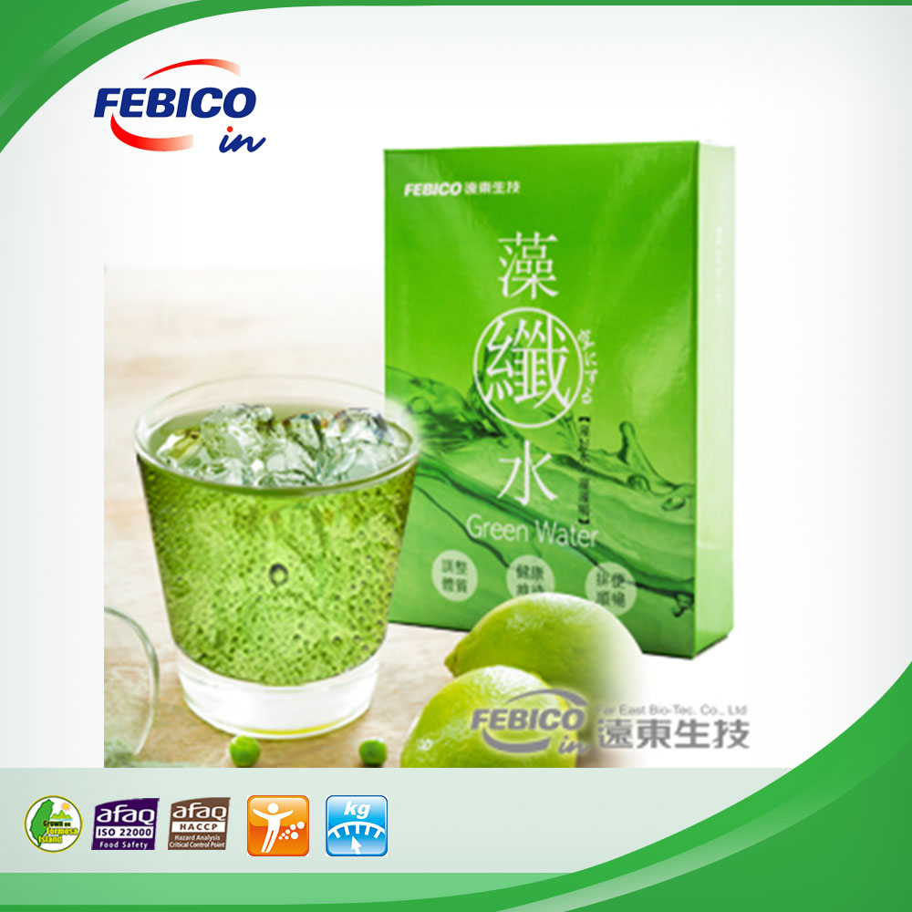 Green Algae Slimming Drink to Ease Bowel Movement and Help Weight Management